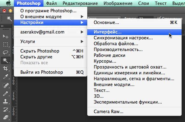 Ruphotoshop010